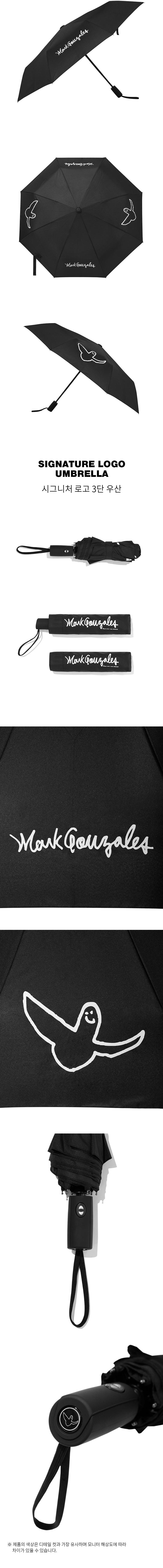 마크 곤잘레스(MARK GONZALES) 시그니처 로고 3단 우산 블랙