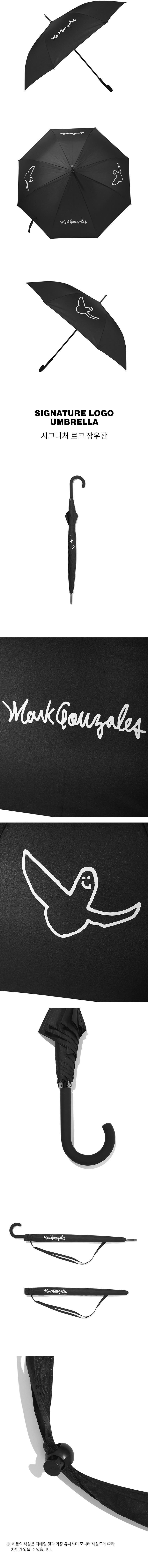 마크 곤잘레스(MARK GONZALES) 시그니처 로고 장우산 블랙