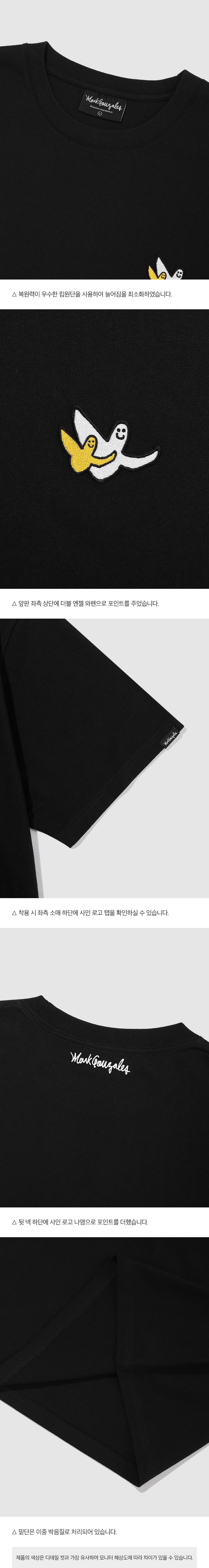 마크 곤잘레스(MARK GONZALES) 더블엔젤 와펜 반팔 티셔츠 블랙