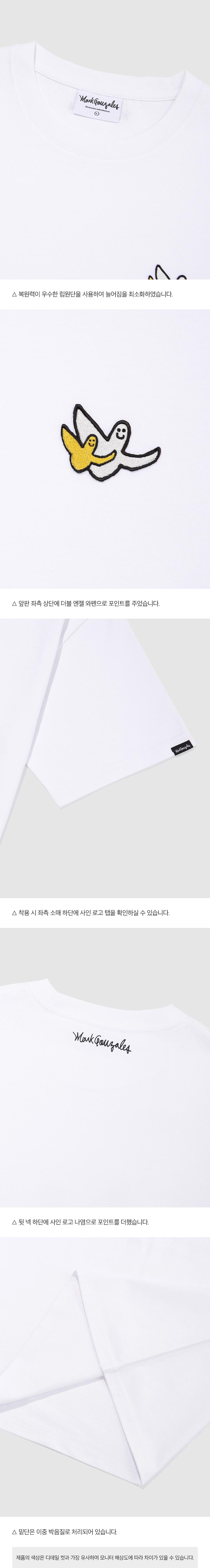 마크 곤잘레스(MARK GONZALES) 더블엔젤 와펜 반팔 티셔츠 화이트