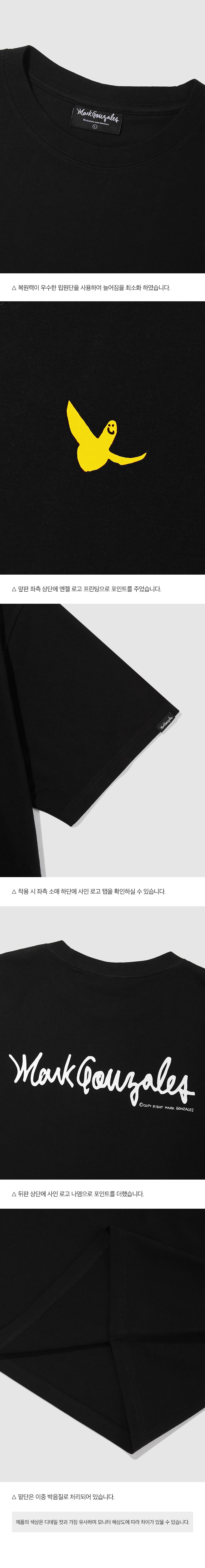 마크 곤잘레스(MARK GONZALES) 스몰 엔젤 프린팅 반팔 블랙