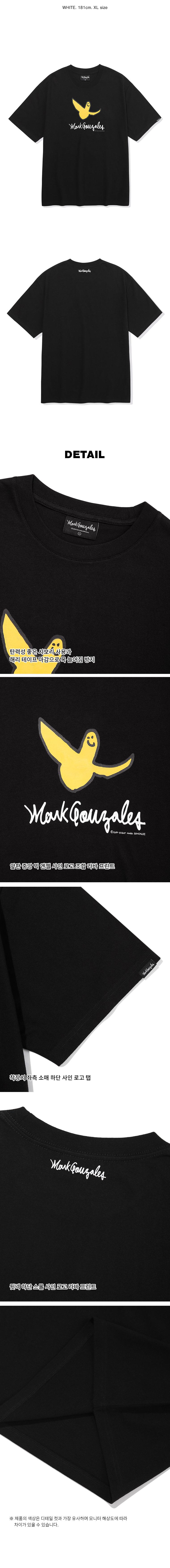 마크 곤잘레스(MARK GONZALES) 엔젤로고 반팔 티셔츠 블랙