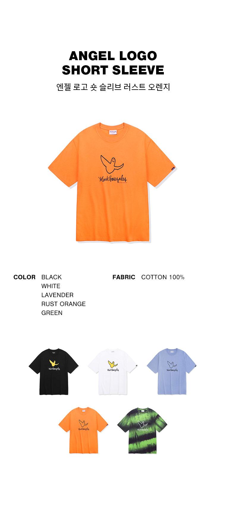 마크 곤잘레스(MARK GONZALES) 엔젤로고 반팔 티셔츠 러스트 오렌지