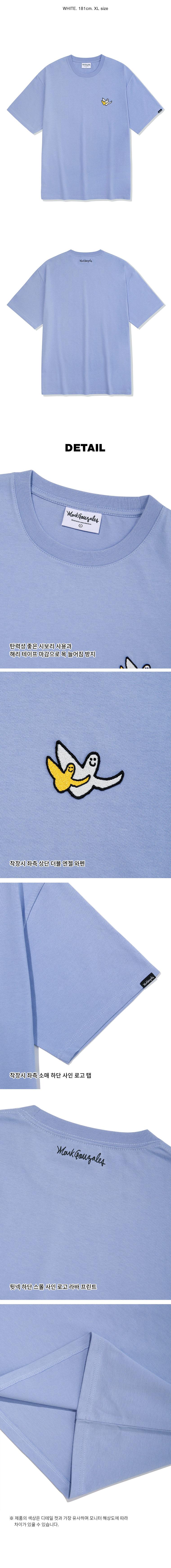 마크 곤잘레스(MARK GONZALES) 더블엔젤 와펜 반팔 티셔츠 라벤더