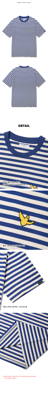 마크 곤잘레스(MARK GONZALES) 스트라이프 반팔 티셔츠 블루