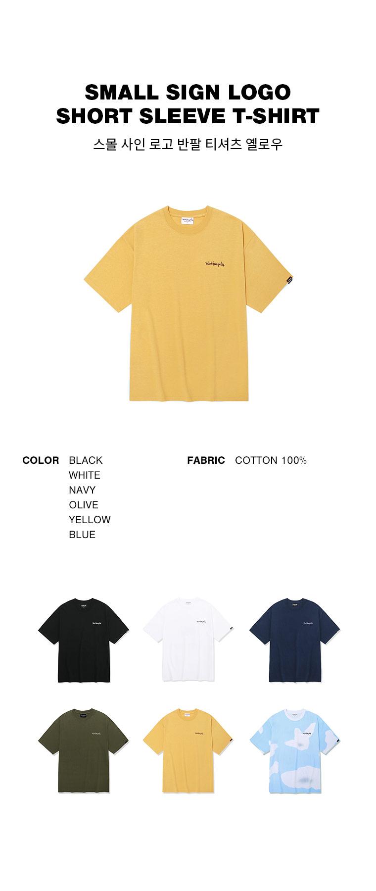 마크 곤잘레스(MARK GONZALES) 스몰 사인로고 반팔 티셔츠 옐로우