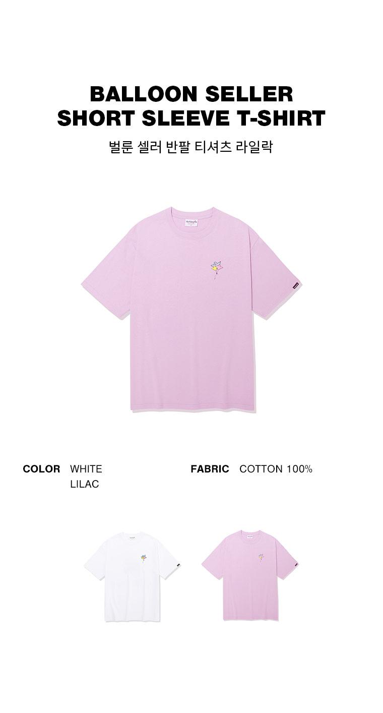 마크 곤잘레스(MARK GONZALES) 벌룬셀러 반팔 티셔츠 라일락