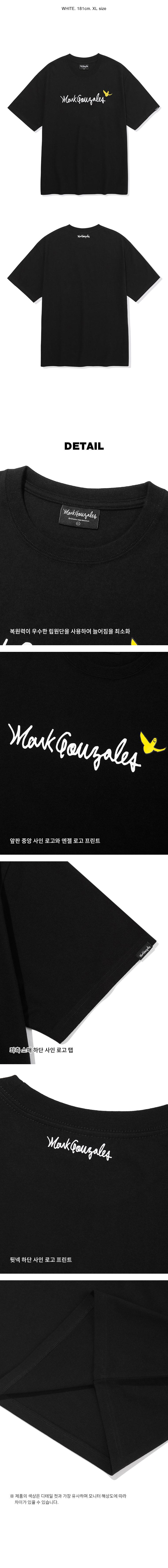 마크 곤잘레스(MARK GONZALES) 파인로고 반팔 티셔츠 블랙