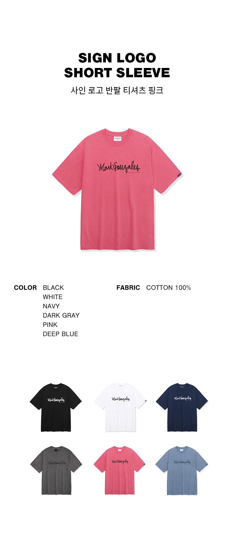 마크 곤잘레스(MARK GONZALES) 사인로고 반팔 티셔츠 핑크