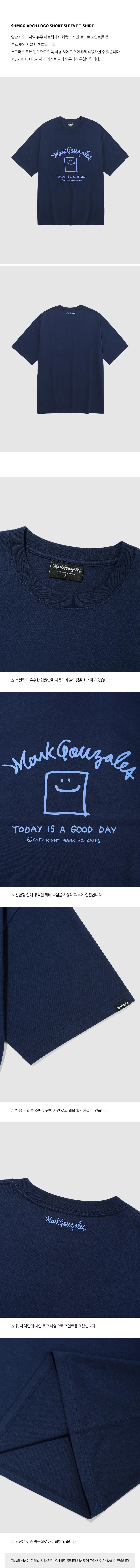마크 곤잘레스(MARK GONZALES) 슈무 아치로고 반팔 티셔츠 네이비